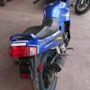 Kawasaki ninja 250cc modelo